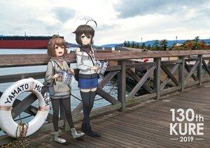 Rating: Safe Score: 28 Tags: 2girls anthropomorphism hoodie kantai_collection pantyhose photo shigure_(kancolle) short_hair sho_(sumika) thighhighs yukikaze_(kancolle) zettai_ryouiki User: Dreista