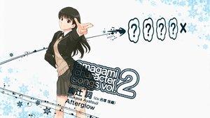 Rating: Safe Score: 44 Tags: amagami ayatsuji_tsukasa school_uniform takayama_kisai User: paul3234