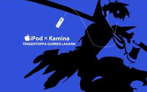 Rating: Safe Score: 35 Tags: blue ipod kamina kisoba silhouette tengen_toppa_gurren_lagann User: anaraquelk2