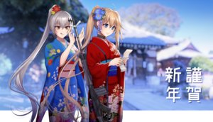 Rating: Safe Score: 44 Tags: 2girls anthropomorphism blue_eyes brown_eyes brown_hair building cropped fal_(girls_frontline) five_seven_(girls_frontline) flowers girls_frontline gray_hair gun japanese_clothes kimono long_hair paper ponytail shoukaki_(earthean) weapon User: BattlequeenYume