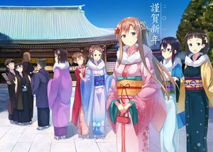 Rating: Safe Score: 54 Tags: andrew_gilbert_mills ayano_keiko .com group japanese_clothes kirigaya_kazuto kirigaya_suguha male shrine sword_art_online tsuboi_ryoutarou yuuki_asuna User: RyuZU