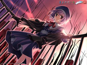Rating: Safe Score: 12 Tags: hat school_uniform tsukishiro_hikari wind:_a_breath_of_heart yuuki_tatsuya User: Oyashiro-sama