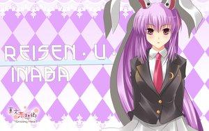 Rating: Safe Score: 22 Tags: animal_ears bunny_ears bunnygirl long_hair purple_hair red_eyes reisen_udongein_inaba tie touhou User: korokun