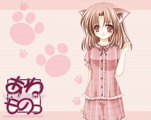 Rating: Safe Score: 0 Tags: 20th_heart anemono pink User: atlantiza