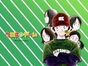 Rating: Safe Score: 3 Tags: baseball cross_game kitamura_kou sport tsukishima_aoba User: noymo