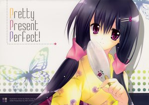 Rating: Safe Score: 30 Tags: black_hair butterfly japanese_clothes long_hair purple_eyes rei scan white yukata User: Maho