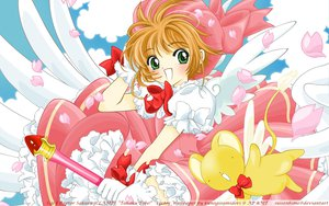 Rating: Safe Score: 19 Tags: card_captor_sakura jpeg_artifacts kero kinomoto_sakura vector User: 秀悟