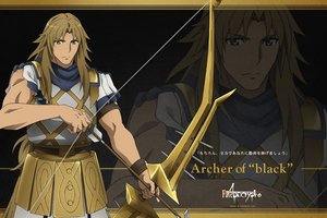 Rating: Safe Score: 3 Tags: all_male black bow_(weapon) brown_hair chiron fate/apocrypha fate_(series) green_eyes jpeg_artifacts logo long_hair male tagme_(artist) weapon zoom_layer User: RyuZU