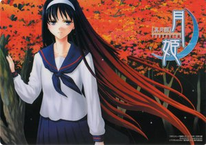 Rating: Safe Score: 3 Tags: autumn shingetsutan_tsukihime tohno_akiha User: Oyashiro-sama