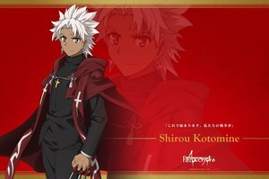 Rating: Safe Score: 17 Tags: all_male fate/apocrypha fate_(series) jpeg_artifacts logo male shirou_kotomine tagme_(artist) zoom_layer User: RyuZU