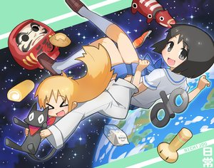 Rating: Safe Score: 17 Tags: 2girls animal barefoot black_eyes black_hair blonde_hair cat drink earth food hakase_(nichijou) kneehighs loli long_hair nichijou planet saitou_naoki sakamoto_(nichijou) school_uniform shinonome_nano short_hair skirt space stars User: otaku_emmy