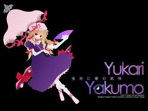 Rating: Safe Score: 2 Tags: touhou transparent yakumo_yukari User: Oyashiro-sama