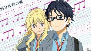 Rating: Safe Score: 53 Tags: arima_kousei black_hair blonde_hair glasses long_hair male miyazono_kaori school_uniform shigatsu_wa_kimi_no_uso short_hair tie vector User: RyuZU