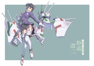 Rating: Safe Score: 61 Tags: anthropomorphism kantai_collection myoukou_(kancolle) nenchi User: FormX