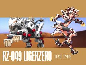 Rating: Safe Score: 48 Tags: jpeg_artifacts mecha robot zoids zoids_new_century_zero User: WhiteExecutor