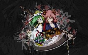 Rating: Safe Score: 28 Tags: onozuka_komachi shikieiki_yamaxanadu touhou User: korokun