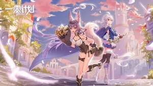 Rating: Safe Score: 54 Tags: 2girls aliasing animal animal_ears bird blue_eyes blush braids building cape clouds feathers long_hair majiang purple_hair red_eyes skirt sky sword tail thighhighs twintails weapon white_hair User: BattlequeenYume