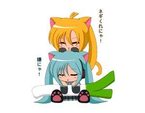 Rating: Safe Score: 26 Tags: akita_neru animal_ears catgirl chibi hatsune_miku suzunonaruki tagme tail vocaloid User: gameaddict1