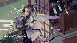 Rating: Safe Score: 53 Tags: black_hair blue_eyes butterfly flowers japanese_clothes jpeg_artifacts katana kimetsu_no_yaiba kochou_shinobu short_hair sword uniform watermark weapon zxllor User: Dreista