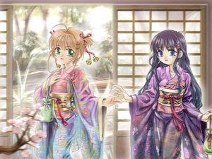 Rating: Safe Score: 16 Tags: card_captor_sakura daidouji_tomoyo japanese_clothes kimono kinomoto_sakura User: Oyashiro-sama