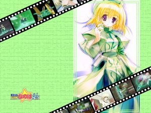 Rating: Safe Score: 9 Tags: mahou_shoujo_lyrical_nanoha mahou_shoujo_lyrical_nanoha_a's shamal User: Oyashiro-sama