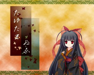 Rating: Safe Score: 27 Tags: moekibara_fumitake nue tayutama User: van