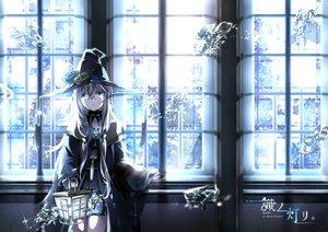 Rating: Safe Score: 47 Tags: aliasing aqua_eyes blue hat long_hair original shikinoakari twintails watermark witch_hat User: Flandre93