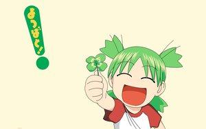 Rating: Safe Score: 26 Tags: koiwai_yotsuba yotsubato! User: happygestapo