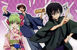 Rating: Safe Score: 17 Tags: black_hair brown_eyes brown_hair cc clamp code_geass flowers green_hair japanese_clothes kururugi_suzaku lelouch_lamperouge long_hair male purple purple_eyes rose short_hair yellow_eyes User: Oyashiro-sama