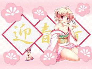 Rating: Safe Score: 50 Tags: breasts cleavage japanese_clothes tagme yukata User: rargy
