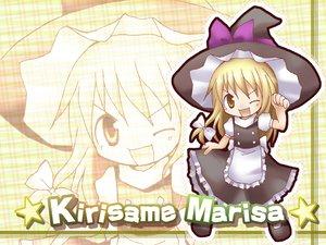 Rating: Safe Score: 6 Tags: kirisame_marisa touhou witch zoom_layer User: Oyashiro-sama