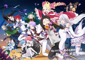Rating: Safe Score: 96 Tags: animal_ears beatrice_(re:zero) betelgeuse_romanee-conti black_hair blonde_hair blue_eyes blush bow brown_eyes brown_hair catboy crusch_karsten dress elsa_granhilte emilia_(re:zero) felix_argyle felt_(re:zero) green_hair group hat headdress inawa_akito julius_juukulius long_hair maid male natsuki_subaru pink_eyes pink_hair purple_eyes purple_hair ram_(re:zero) red_hair reinhard_van_astrea rem_(re:zero) re:zero_kara_hajimeru_isekai_seikatsu short_hair sword tagme_(character) tail trap twins weapon white_hair User: RyuZU