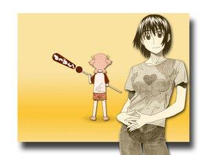 Rating: Safe Score: 18 Tags: ayase_fuuka azuma_kiyohiko koiwai_yotsuba yotsubato! User: Oyashiro-sama