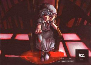 Rating: Safe Score: 6 Tags: remilia_scarlet touhou vampire User: Oyashiro-sama