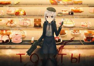 Rating: Safe Score: 42 Tags: bicolored_eyes blood cake chihuri405 drink food gloves gray_hair gun hat original pantyhose skirt weapon User: otaku_emmy