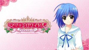 Rating: Safe Score: 14 Tags: blue_hair brown_eyes marriage_royale nago_uruma nishimata_aoi short_hair User: oranganeh