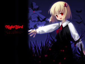 Rating: Safe Score: 22 Tags: blonde_hair red_eyes rumia short_hair touhou User: Oyashiro-sama