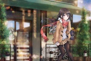 Rating: Safe Score: 95 Tags: adagaki_aki black_hair building long_hair masamune-kun_no_revenge pantyhose purple_eyes scarf skirt tagme_(artist) translation_request tree User: RyuZU