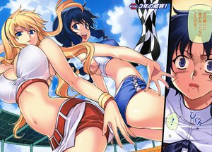 Rating: Safe Score: 192 Tags: ass blonde_hair blue_eyes blue_hair breasts bridget_satellizer cleavage clouds freezing kim_kwang-hyun linchen_rana sky User: Wiresetc
