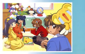 Rating: Safe Score: 3 Tags: card_captor_sakura clamp daidouji_tomoyo kero kinomoto_sakura li_syaoran scan User: RyuZU