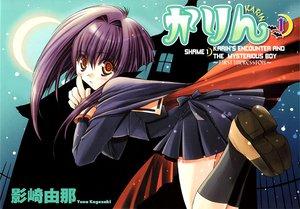 Rating: Safe Score: 18 Tags: kagezaki_yuna karin maaka_karin purple_hair vampire User: Oyashiro-sama