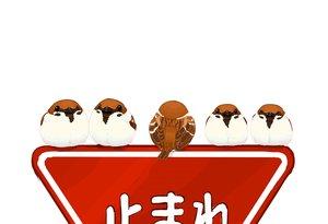 Rating: Safe Score: 38 Tags: animal bird lilac_(pfeasy) original waifu2x white User: otaku_emmy