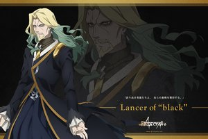 Rating: Safe Score: 6 Tags: all_male black fate/apocrypha fate_(series) jpeg_artifacts logo long_hair male tagme_(artist) vlad_the_impaler yellow_eyes zoom_layer User: RyuZU