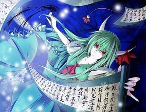 Rating: Safe Score: 27 Tags: ex_keine green_hair horns kamishirasawa_keine kanaria_(artist) red_eyes ribbons touhou User: Tensa