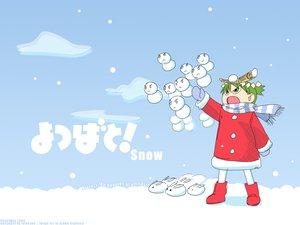 Rating: Safe Score: 16 Tags: koiwai_yotsuba snow yotsubato! User: Kulag