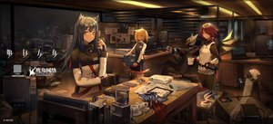 Rating: Safe Score: 75 Tags: animal animal_ears black_hair blonde_hair computer drink gloves group huanxiang_heitu jpeg_artifacts long_hair male orange_eyes paper penguin phone red_hair short_hair skirt wings User: RyuZU