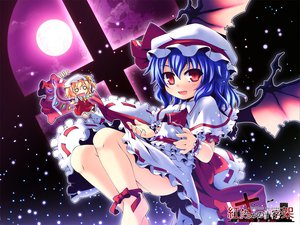 Rating: Safe Score: 26 Tags: 2girls barefoot blue_hair chibi dress etogami_kazuya fang flandre_scarlet hat moon red_eyes remilia_scarlet touhou vampire wings User: HawthorneKitty