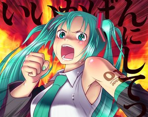 Rating: Safe Score: 127 Tags: close crying fire green_eyes green_hair hatsune_miku long_hair punch tears tie twintails vocaloid wokada User: CgGirl