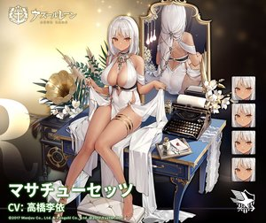 Rating: Safe Score: 143 Tags: anthropomorphism ass azur_lane barefoot breasts cleavage dark_skin dress enka_(bcat) flowers logo long_hair massachusetts_(azur_lane) orange_eyes reflection white_hair User: BattlequeenYume