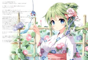 Rating: Safe Score: 66 Tags: animal blue_eyes blush flowers green_hair japanese_clothes kochiya_sanae long_hair miyase_mahiro ponytail scan snake touhou yukata User: otaku_emmy
